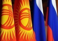 В рамках перекрестного года России и Киргизии пройдет более 200 мероприятий