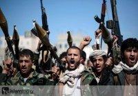 Война в Йемене: кто вооружает хуситов?