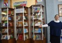 «ТАССР: дорога длиною в век»: в Казани открылась новая выставка