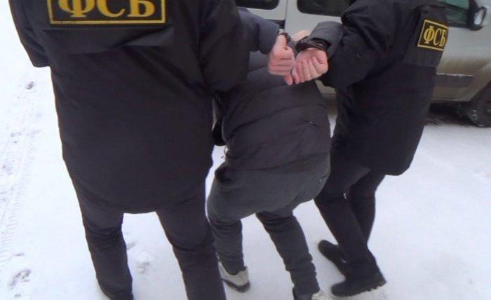 Фото: Управление ФСБ России по Тверской области.