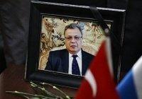Восьмерым подсудимым по делу об убийстве посла Карлова грозит пожизненное