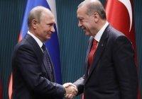 Путин: Россия дорожит отношениями с Турцией