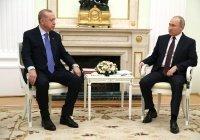 Переговоры Путина и Эрдогана длились почти 6 часов