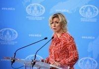 Захарова: Россия надеется на выполнение соглашения между США и «Талибаном»