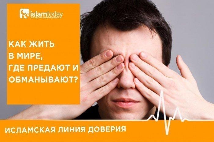 Советы психолога. (Источник фото: yandex.ru)