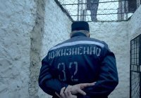 200 пожизненно лишенных свободы объявили голодовку в Киргизии