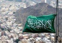Саудовская Аравия «закрылась» от граждан девяти стран