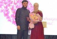 Дочь Рамзана Кадырова наградили «За заслуги перед Чеченской Республикой»