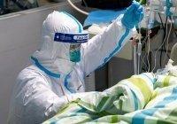 В Ливане - первый случай смерти от коронавируса