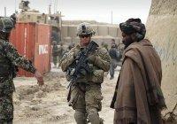 США признали, что помогали «Талибану»