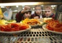 В российских школах может появиться халяльное меню