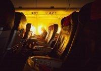 Названо главное правило этикета в самолете