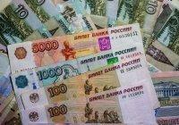 Россия, Казахстан и Киргизия обсуждают переход на национальные валюты