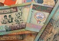 В Кувейте на карантин отправят деньги