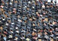 Перечислены наиболее престижные специальности в вузах