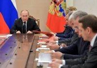 Путин обсудил с Совбезом Идлиб и коронавирус