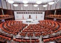 Парламент Турции закрыли из-за коронавируса