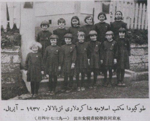 Ученицы Мактаб Исламия в Токио. Апрель 1937 года