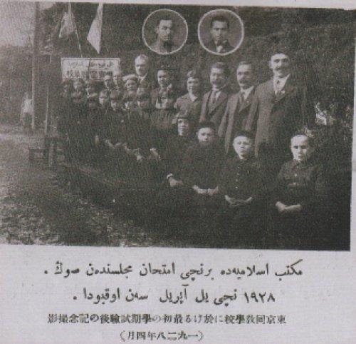 Ученики после экзаменов. Токио, район Оукобо, апрель 1928 года