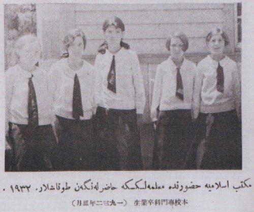 Мактаб Исламия. Учащиеся двухгодичных учительских курсов. 1932 год