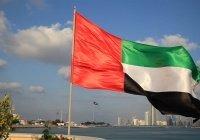 ОАЭ прекращают выдачу всех видов виз
