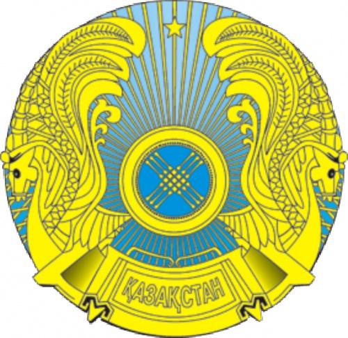 Государственный герб Республики Казахстан