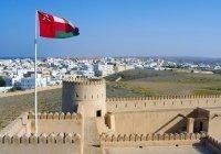 Оман закрылся для иностранцев
