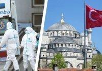 В Турции за сутки утроилось число зараженных коронавирусом