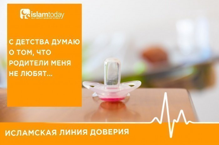 Советы психолога. (Источник фото: unsplash.com)