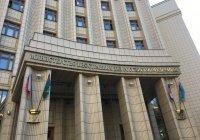 Россия эвакуирует своих граждан из-за рубежа