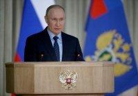 Путин: необходимо пресекать попытки провоцировать межрелигиозную рознь