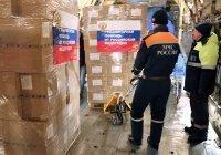 Россия направила гуманитарную помощь Ирану