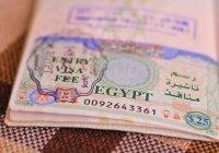 Египет закрывает границы и повышает стоимость визы