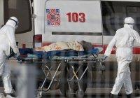 В России скончалась первая пациентка с коронавирусом