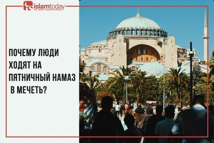 6 наград за пятничный намаз в мечети. (Источник фото: unsplash.com)