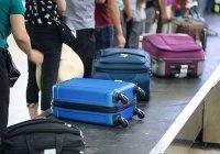 Власти Омана призвали иностранцев покинуть страну