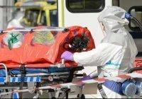 15 жителей Турции погибли из-за «профилактики» коронавируса спиртом