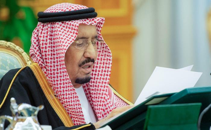 Саудовский монарх предрек трудные времена.