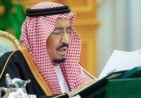 Король Салман заявил о наступлении «трудных времен»