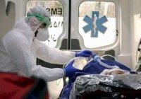 В Иране число зараженных коронавирусом превысило 21 тысячу человек