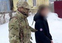 На Сахалине предотвратили массовое убийство в учебном заведении (Видео)