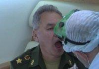 Сергей Шойгу после визита в Сирию проверился на коронавирус (Видео)