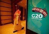 Экстренный саммит G20 состоится 26 марта