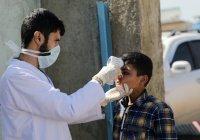 США выделят Афганистану на борьбу с коронавирусом $15 млн