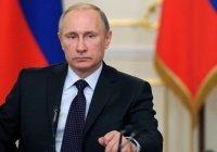 Владимир Путин перенес дату голосования по поправкам в Конституцию