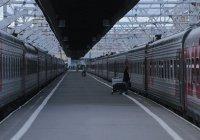 РЖД отменили часть поездов из-за коронавируса