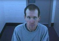 Брентон Таррант признал вину в убийстве 51 человека