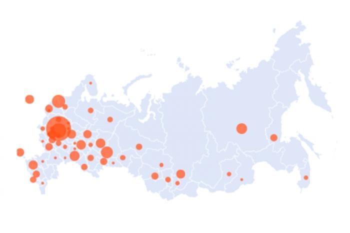 В общей сложности новый коронавирус затронул 56 российских регионов (Скриншот: стопкоронавирус.рф)