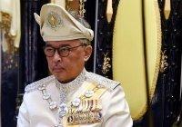 Король Малайзии ушел на карантин