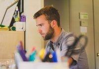 Аналитики сравнили эффективность работы в офисе и дома